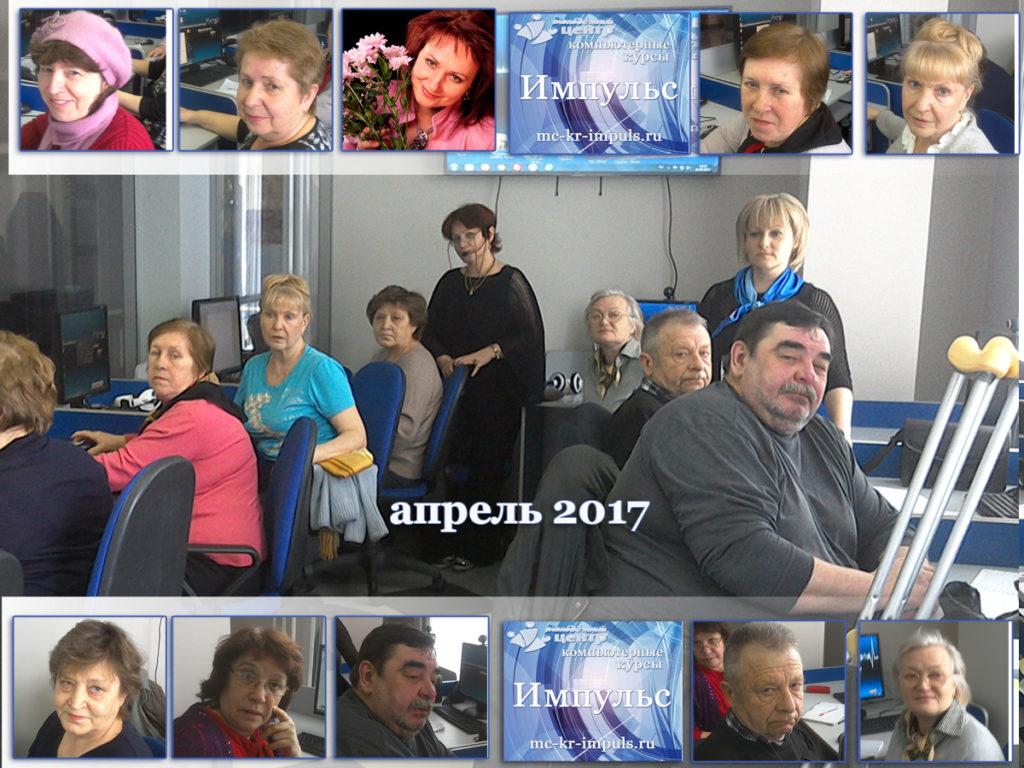 б-пл апрель 2017 12-00 плюс ПФ