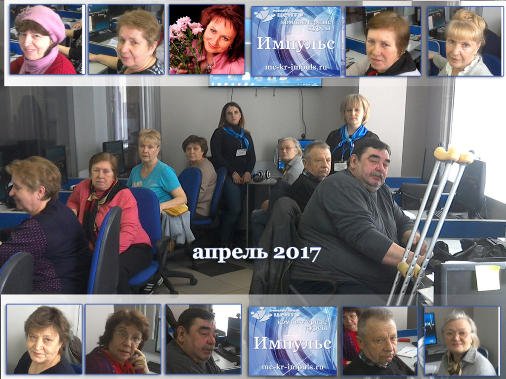 б-пл апрель 2017 12-00 плюс ПФ 2