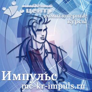 universal-noe-foto-muzhskoe-2-dlya-vk