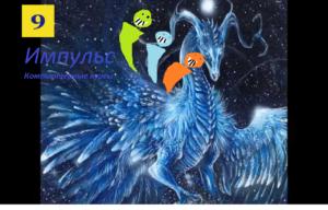 bezy-myanny-j-2
