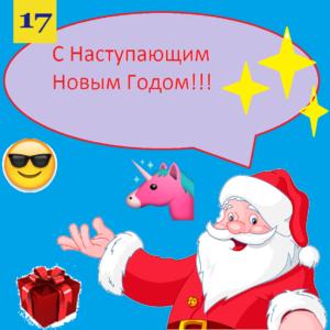 otkry-tka1