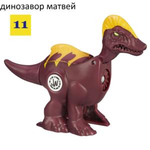 dinozavar